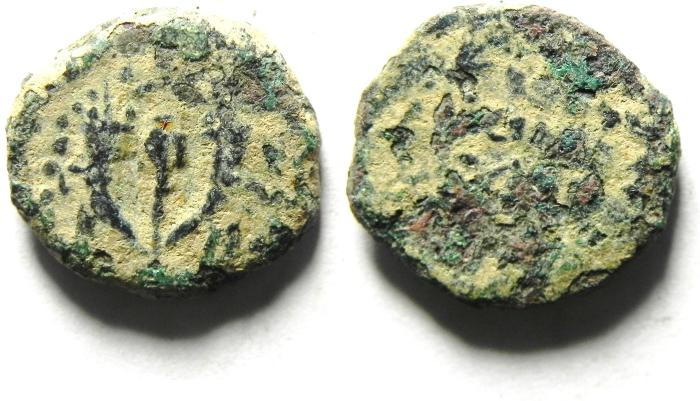 Ancient Coins - JUDAEA , AE HASMONEAN  PRUTAH
