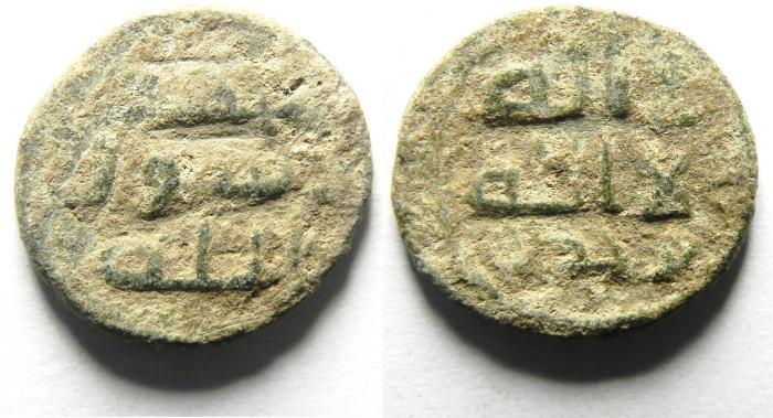 World Coins - ISLAMIC , UMMAYED AE FILS , AS FOUND
