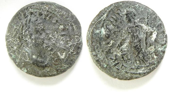 Ancient Coins -   EGYPT , ALEXANDRIA , VESPASIAN AE OBOL , DIKAIOSYNE , RARE