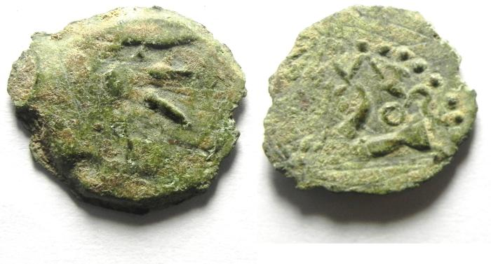 Ancient Coins - JUDAEA , NICE WIDOW'S MITE , PRUTAH , NICE