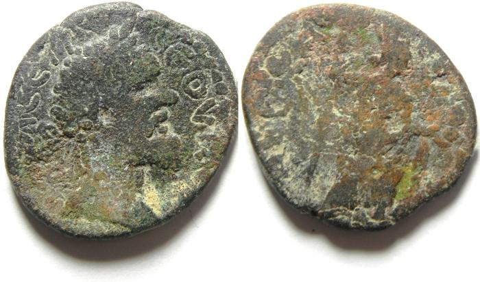 Ancient Coins - ARABIA , RABBATH MOBA , SEPTIMIUS SEVERUS , BARBARIC AE 25
