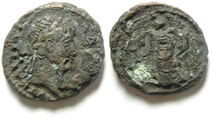 Ancient Coins - EGYPT , ALEXANDRIA , HADRIAN BILLON TETRADRACHM