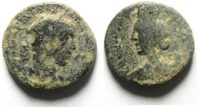 Ancient Coins - DECAPOLIS , BOSTRA , SEVERUS ALEXANDER AE 21