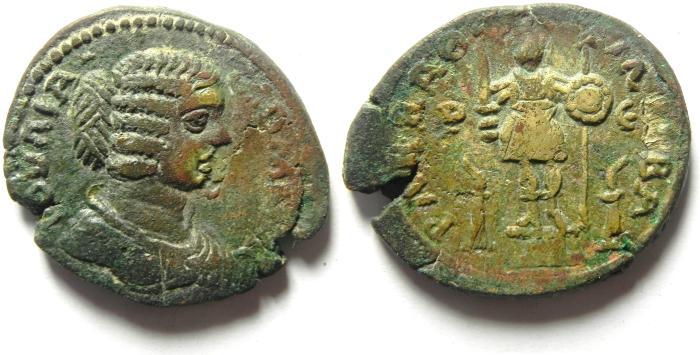 Ancient Coins - ARABIA , RABBATH MOBA , JULIA DOMNA , A STUNNING COIN!!!!! AE 29