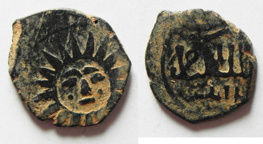 World Coins - ILKHAN: Hulagu, 1256-1265, AE fals