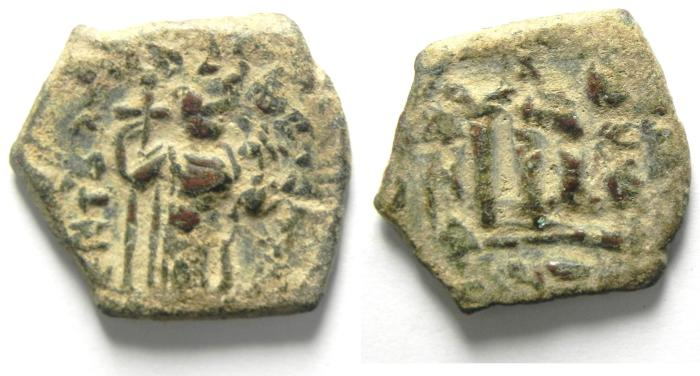 World Coins - ARAB BYZANTINE AE FILS
