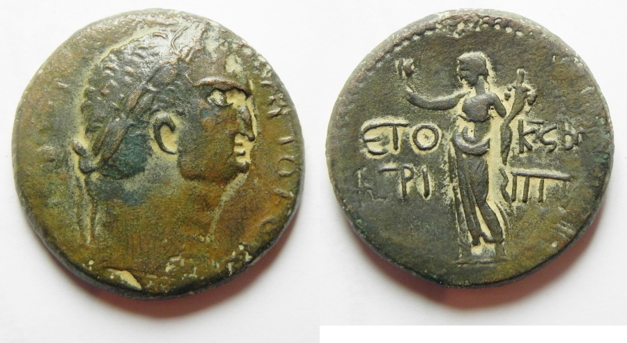 Ancient Coins - Judaea. Herodian dynasty. Agrippa II with Vespasian (AD 69-79). AE 29mm, 17.96g. Caesarea Panias mint. Fantastic Barbaric Style!!