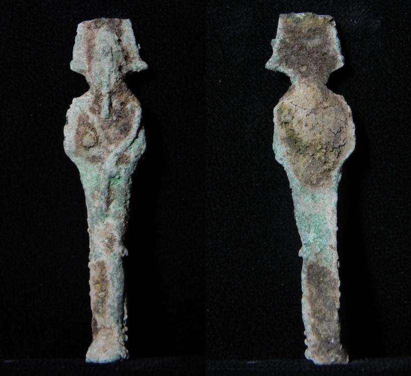 Ancient Coins - ANCIENT EGYPT, BRONZE STATUE OF OSIRIS, 750 - 300 B.C