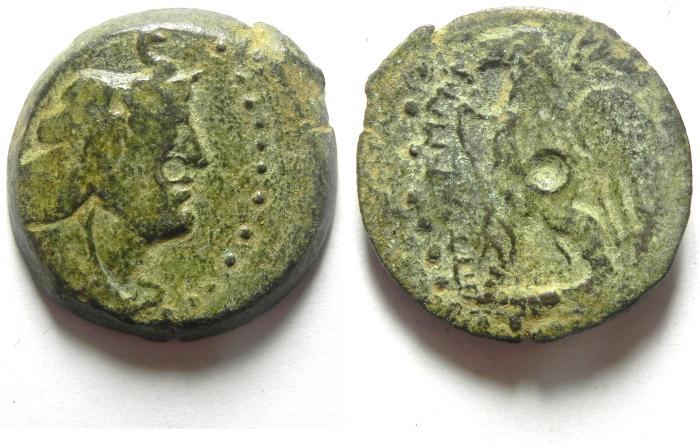 Ancient Coins - Ptolemaic Kingdom. Ptolemy V 205 - 180 B.C. Æ 26