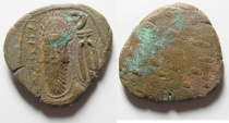 Ancient Coins - Kingdom of Elymais , Orodes II , Æ Tetradrachm , 150? A.D