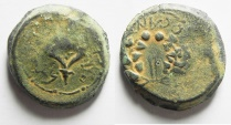 Ancient Coins - JUDAEA , Mattathias Antigonus AE 8 Prutah , Nice large coin