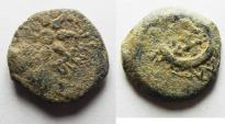 Ancient Coins - Ancient Biblical Widow's Mite Coin of Alexander Jannaeus
