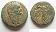 Ancient Coins - judaea capta. domitian ae 25
