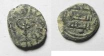 Ancient Coins - Islamic. Ummayed . Jerusalme mint, AE fils. 5 branched Menorah