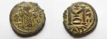 Ancient Coins - ISLAMIC. Ummayad caliphate. Arab-Byzantine series. AD 650-700. AE fals. Dimashq mint.