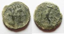 Ancient Coins - Decapolis , Gadara 40-39 BC. AE 20 .