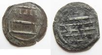 World Coins - ISLAMIC. ABBASID SILVER DERHIM