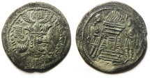Ancient Coins - HUNNIC TRIBES , IMITATING KAVAD I ? SILVER DRACHM