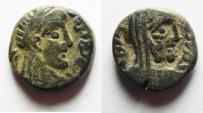 Ancient Coins - NABATAEAN KINGDOM. RABBEL II & GAMILAT SILVER DRACHM