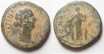 Ancient Coins - Faustina II AE Sestertius