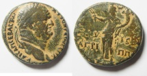 Ancient Coins - Judaea. Herodian dynasty. Agrippa II with Vespasian (69-79 CE). AE 25mm, 14.38 gm. Caesarea Panias mint