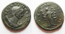 Ancient Coins - Roman Empire, Severina 270-275, Antoninianus