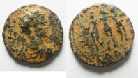 Ancient Coins - DECAPOLIS. GADARA. GORDIAN AE 21. THREE GRACES