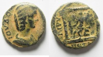 Ancient Coins - Arabia. Petra. Julia Domna AE 21