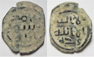 Ancient Coins - CHOICE ISLAMIC. UMMAYED AE FILS. AS FOUND. AL SHAHADATAIN