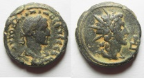 Ancient Coins -  Egypt. Alexandria under Maximinus I (AD 235-238). Billon tetradrachm (23mm, 9.16g). Struck in regnal year 2 (AD 235/6).