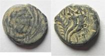 Ancient Coins - NABATAEAN . PHASAEL. ARETAS IV 'S SON. AE 14