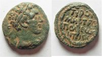 CHOICE EXAMPLE; Phoenicia, Tyre Pseudo Autonomous Issue. Time of Trajan 98-117 AD.