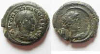 Ancient Coins - EGYPT, Alexandria. Maximinus I, AE Tetradrachm, 235/236 (Year 2)