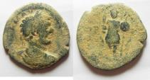Ancient Coins - ARABIA. RABBATH-MOBA . GETA AE 29