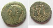 JUDAEA CAPTA. DOMTIAN CAESAREA MINT AE 23