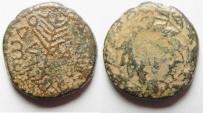 Ancient Coins - HEROD ANTIPAS THE BE-HEADER OF JOHN THE BAPTIST 4 B.C - 40 A.D, FULL DENOMINATION