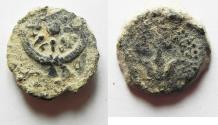 Ancient Coins - LARGE COIN AS FOUND: Ancient Biblical Widow's Mite Coin of Alexander Jannaeus