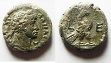 Ancient Coins - EGYPT. ALEXANDRIA. TRAJAN BILLON TETRADRACHM.