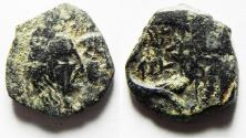 Ancient Coins - NABATAEA. Aretas IV, with Shaqilat. 9 BC- AD 40. AE 16
