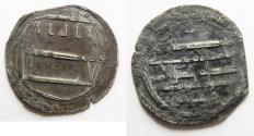 Ancient Coins - ISLAMIC. ABBASID SILVER DERHIM