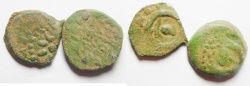 Ancient Coins - Judaea, Nice LOT OF 2  Hasmonean AE Prutot