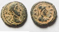 Ancient Coins - Decapolis. Gadara under Commodus (AD 177-192) AE 16mm, 2.02g). Struck in civic year 243 (AD 179/80).