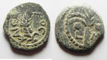 Ancient Coins - Marcus Ambibulus, 9-12 AD. Prefect under Augustus. AE Prutah