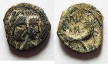 Ancient Coins - NABATAEA. Aretas IV, with Shaqilat. 9 BC- AD 40. AE 17
