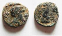Ancient Coins - KYRENAICA, Kyrene. temp. Ophellas. Ptolemaic governor, first reign, circa 322-313 BC. Æ