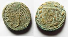 Ancient Coins - JUDAEA, Herodians. Agrippa II . Æ Unit