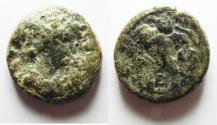 Ancient Coins - AS FOUND: Decapolis. Abila under Faustina Junior (AD 147-175). AE 21. Struck in civic year 226 (AD 162/3). RARE!
