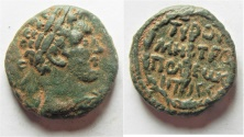 Ancient Coins - CHOICE EXAMPLE; Phoenicia, Tyre Pseudo Autonomous Issue. Time of Trajan 98-117 AD.