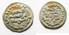 Ancient Coins - RASSIDS OF YEMEN. 900 A.D. SILVER SUDAYSI