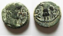 Ancient Coins - Judaea, Ascalon,  Æ17